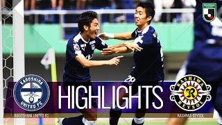 2019年5月4日(土)に行われた明治安田生命J2リーグ 第12節 鹿児島vs...