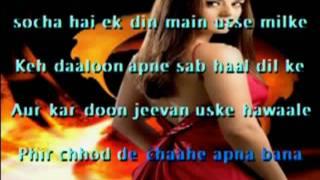 Goom hai Kissi Ke Pyaar Mein Karaoke