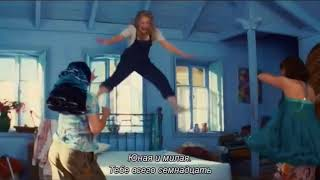 Dancing Queen - Mamma Mia! - с русскими субтитрами