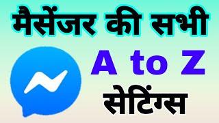 Facebook Messenger ki sabhi A to Z Settings | All Facebook Messenger settings in hindi screenshot 5