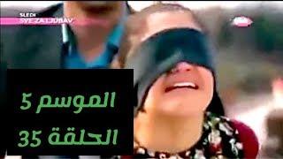 مسلسل زهرة القصر الجزء الخامس الحلقة 35 مترجم Hd Youtube