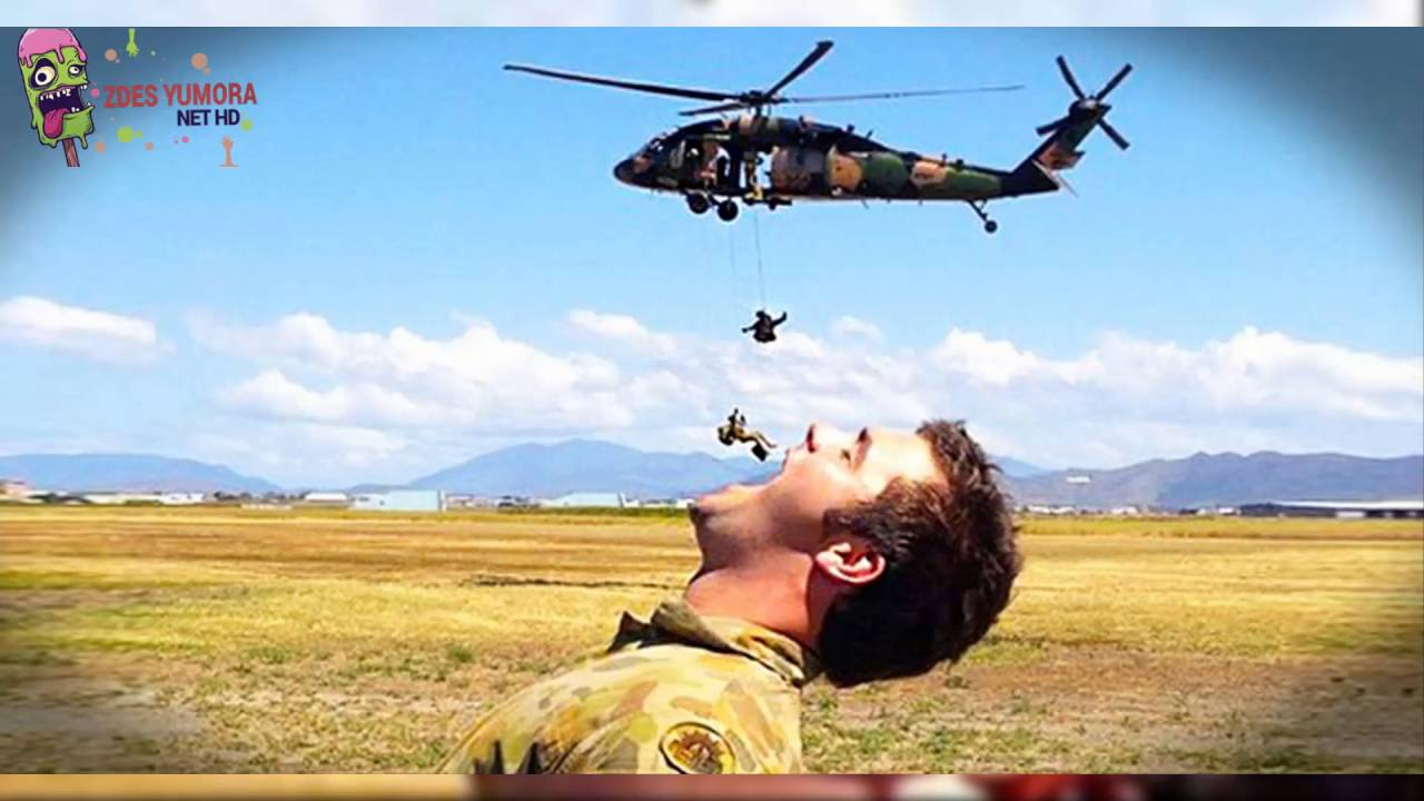 Фото приколы про армию