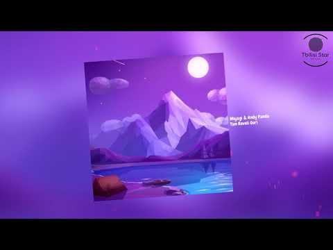Miyagi & Andy Panda - Там Ревели Горы (Премьера трека 2020)