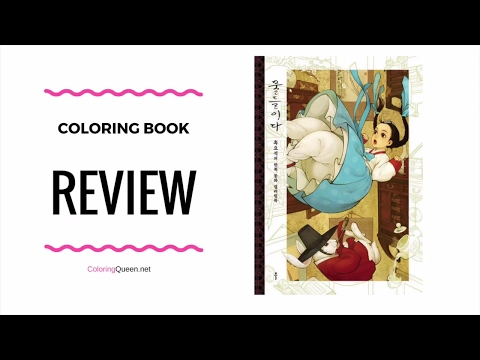 Fairy Tale Korean Illustrations Coloring Book - Hanbok  - Coloring Book Review