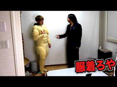 【メイン撮影前】ムキムキの金髪とヤクザが言い争ってます