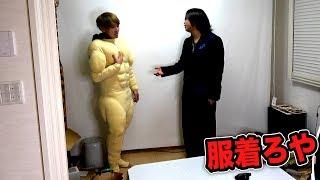 【メイン撮影前】ムキムキの金髪とヤクザが言い争ってます thumbnail
