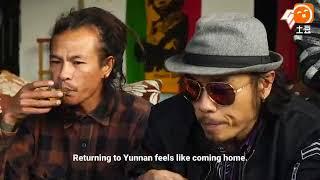 Kawa - Chinese Yunnan Reggae Band