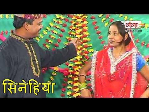 Kunj Bihari Mishra Songs   Maithili Songs 2016   गोरी सजना सिनेहिया   Maithili Hit Songs  