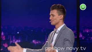 Пикап - Педан-Притула Шоу 2 сезон  - Выпуск 08.03.2014
