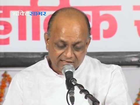 Chana ve ghar aaja ve Bhajan  Vinod Agarwalji