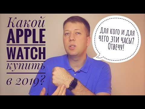 Apple Watch за 6000₽😱 Series 1 или 5 в 2020?