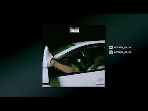 Адвайта - Слоумо (official audio)
