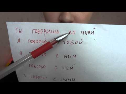 5.Personal pronouns in the instrumental case in russian