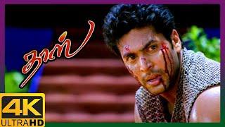 Daas 4K Tamil Movie Scenes | Daas Movie Climax Scene | Jayam Ravi | Renuka Menon | Babu Yogeswaran