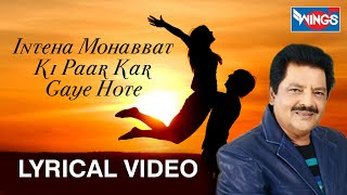inteha-mohabbat-ki-par-kar-gaye-hote-hindi-songs-udit-narayan-hits-songs