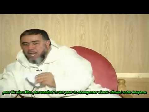 cheikh Abdellah Nhari 2015 ajmmal vedio    YouTube