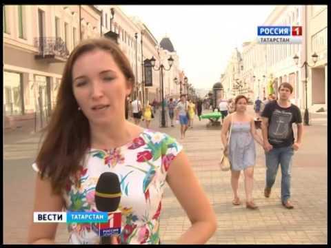 В Казани вновь активизировались сомнительные благотворительные фонды