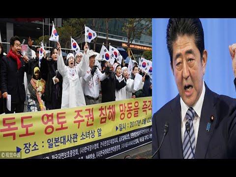 日本企業が韓国の原告団を逆に訴えることができると判明! 賠償判決で韓国にやり返す方法を広めよう!