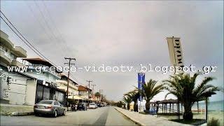 Λεπτοκαρυά-Παραλία Λεπτοκαρυάς Κατερίνης Πιερίας Paralia Leptokaria Katerini Pieria Macedonia Greece