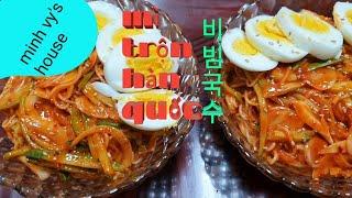 #33 cách làm mì trộn hàn quốc - mì lạnh - mì trộn chua cay hít hà ngon ngất ngây - 비빔국수