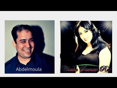 Samar Ft. Abdelmoula - Ana Nabghik Ainiya - Full Album - Video Officiel
