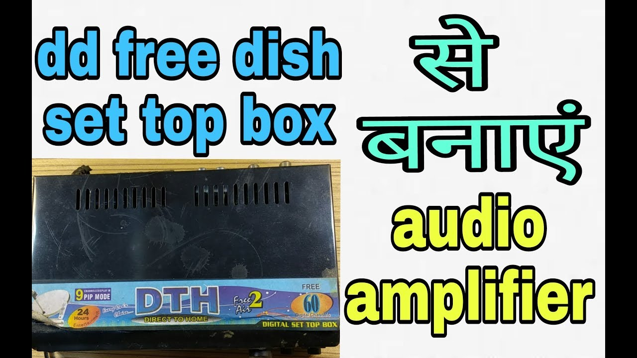 120 Watt Power Amplifier With Ic Tda2025 In 2018 Audio 2x30w Stk465 Made From Old Set Top Box Dd Free Dish 6283 2025 100 Working Korba