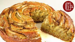 Медово - Яблочное Объедение! Яблочный Пирог  с Мёдом и Орехами