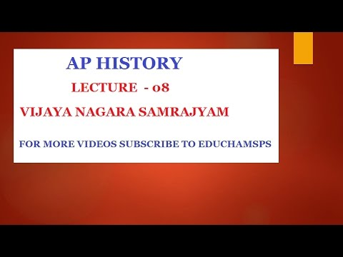 AP HISTORY LECTURE  8     VIJAYANAGARA SAMRAJYAM
