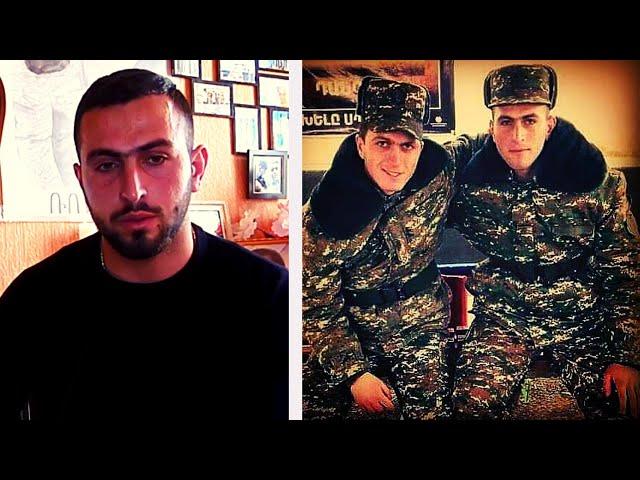 Հարազատ եղբայրս մահացավ ձեռքերիս մեջ. Աբրահամյան Բագրատ/ Մեր Հերոս Տղերքը! @Argamblog