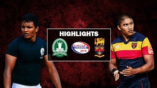 Match Highlights - Isipathana College v Trinity College Schools Rugby #38