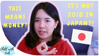 Gambar cover 10 Things You Didn't Know About Japan