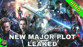 MAJOR AVENGERS ENDGAME PLOT LEAKED | FULL DETAILS  (IN HINDI )