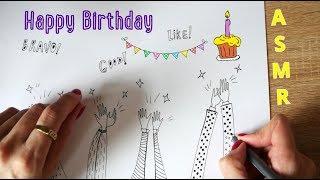 АСМР СИЛЬНО ЗАМУРАШИТ 🤗 Антистресс рисование острой ручкой по бумаге / Мурашки Расслабляшки