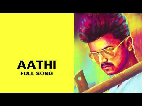 Aathi - Full Audio Song - Kaththi