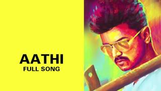 Cover images Aathi - Full Audio Song - Kaththi