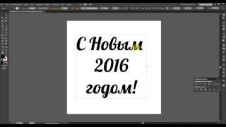 Урок Adobe Illustrator CC 2015. Заливка штриховкой