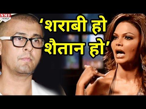 Sonu Nigam के लिए Rakhi Sawant ने उगला ज़हर, देखें वीडियो