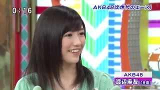 渡辺麻友~笑っていいとも・テレホンショッキング~ 渡辺麻友 検索動画 28