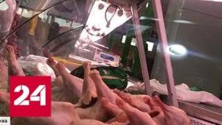 От лабораторий до роботов: производители курятины пытаются защитить свой продукт от бактерий - Рос…