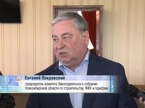 Депутаты обсудили итоги минувшего отопительного сезона