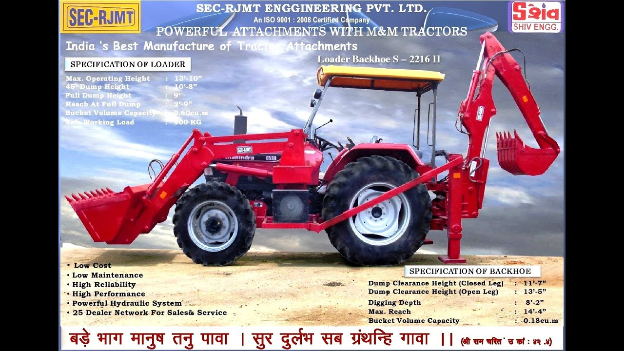 how to get mahindra tractor dealership