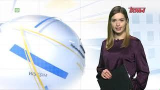 Express Studencki 15.01.2019