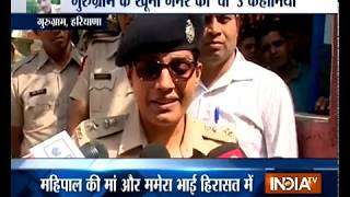 Gurugram: Head constable shot judge's wife and son, court sends him to police custody for 4 days