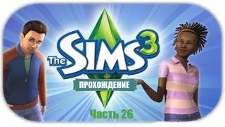 """Sims 3 с Касяком. Часть 26 """"МОЙ телевизор!!!"""""""