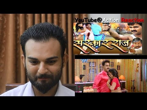 Pakistani Reaction | Sarkar Raj Trailer | Bhojpuri Movie | Pawan Singh | Monalisa