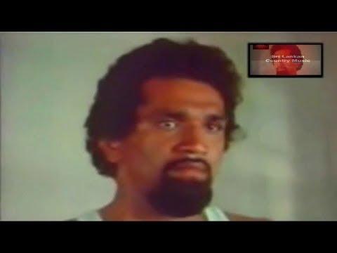 Jeewithaye Thani Mansala ( Aradhana ) Sinhala Movie Song By W.D. Amaradewa | Sinhala Songs