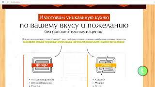 18+Водитель выкинул,пассажира Яндекс такси