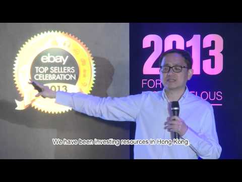 eBay Hong Kong Top Seller Celebration Party 2013