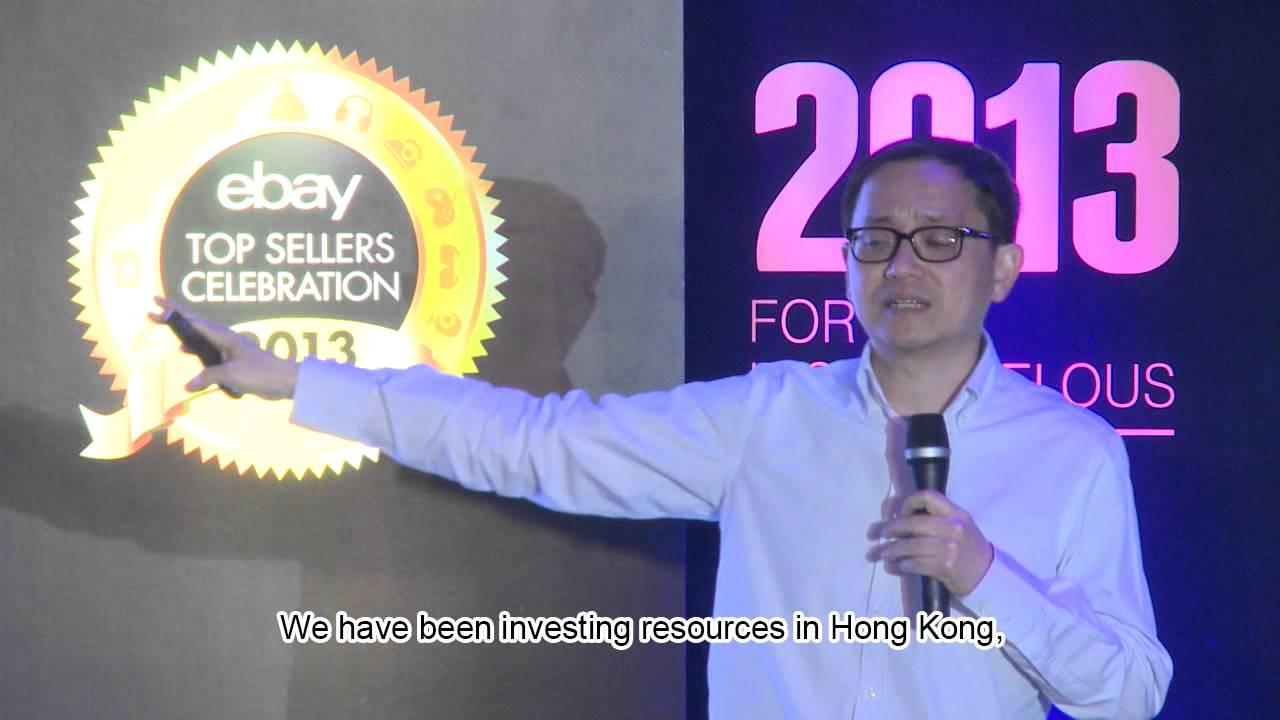 Ebay Hong Kong Top Seller Celebration Party 2013 Youtube
