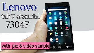 Lenovo Tab 7 Essential price in Egypt | Compare Prices